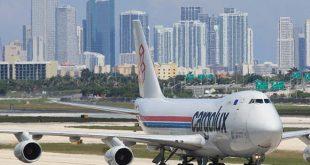 Секретарша сообщила о бомбе в самолете, чтобы её босс не опоздал на рейс