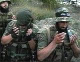 chechen-bandy