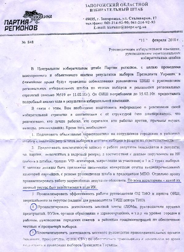 document001