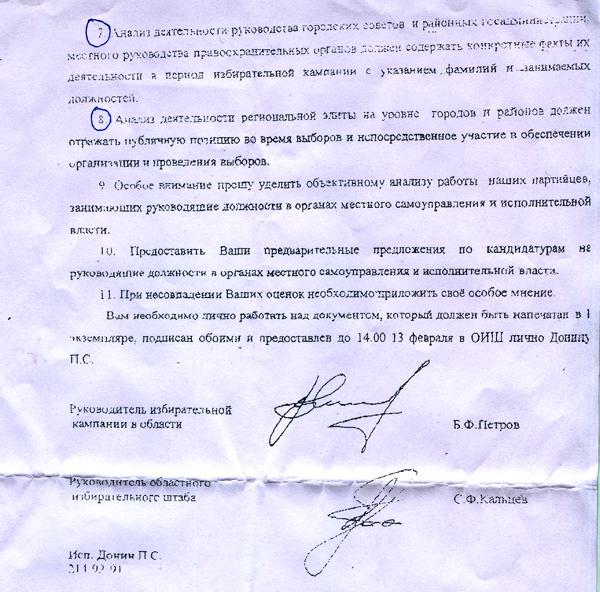 document002