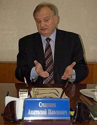 Анатолий Смаглюк