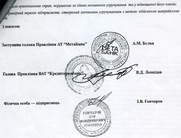 zayava-004