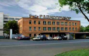 Руководство запорожского завода «Радиоприбор» присвоило более миллиона гривен?
