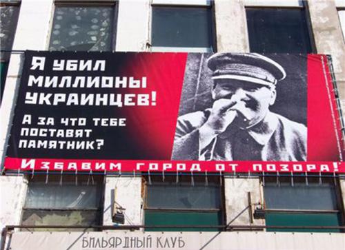 stalin-00