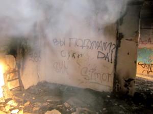 В Запорожье бомж чуть не спалил жилой дом