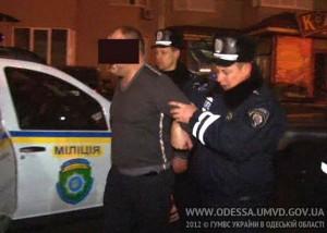 В центре Одессы расстреляли ночной клуб
