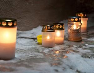 В Запорожской области погиб пешеход