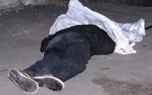 Обнаружены трупы запорожских студентов