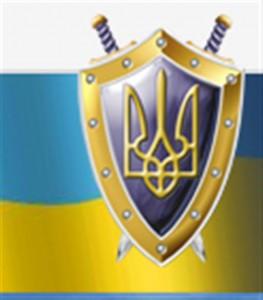 Запорожская прокуратура, смена лиц