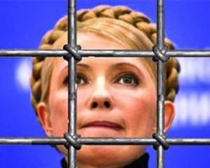 У Юлии Тимошенко мания преследования?