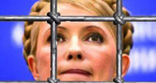 Суд над Тимошенко должен быть открытым