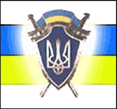 Запорожская прокуратура отстояла школу