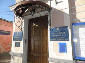 В Украине впервые покарали за разглашение медицинской тайны