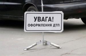 В Запорожской области в ДТП пострадал ребенок