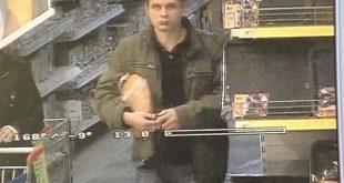Расстрел в киевском супермаркете: охранники ошиблись