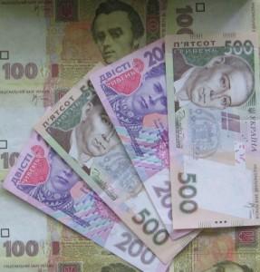 Запорожские прокуроры привлекли к ответственности неисполнителей решения суда