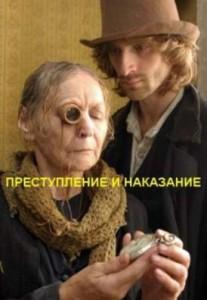 В Донецкой области старушку убили из-за еды