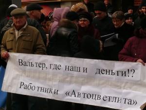 Общественность Мелитополя подает иск в суд на решения соратников Вальтера