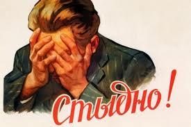 В Донецке поймали эколога-взяточника