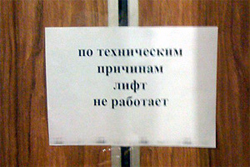 Запорожские прокуроры контролируют расследование гибели женщины, упавшей в шахту лифта