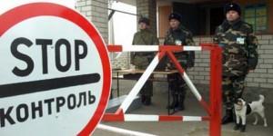 Украинские пограничники сберегли спирт для Родины