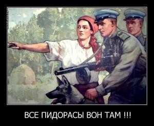 Законодатели Украины пришли к коненсусу: запретить пропаганду педерастии