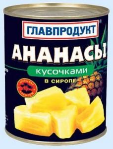 ananas-830_ku