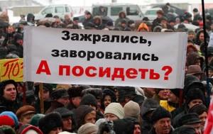 В Черкасской области экс-чиновнику припомнили старые грехи