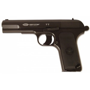 В Запорожье подростка ранили из пистолета