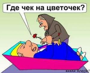 Суд подтвердил неправомерность действий Запорожской Инспекции по защите прав потребителей