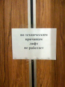 lift-tech