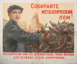 В Запорожье закрыли подпольный пункт приема металлолома