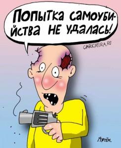 На Николаевщине жена пригрозила разводом, а муж испугался и выстрелил себе а голову