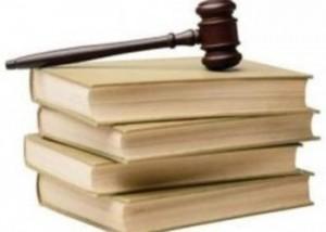 На Полтавщине посадили судью
