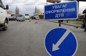 Под Запорожьем в ДТП погибли три человека