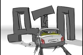 ДТП в Запорожской области: водитель в коме, пассажир в больнице