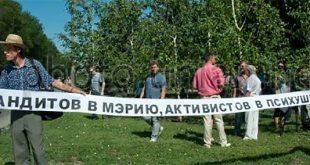 """Запорожская милиция о """"деле Дарьи Радченко"""""""