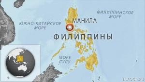Каиастрофа с филлипинским паромом: десятки погибших, сотни пропавших без вести