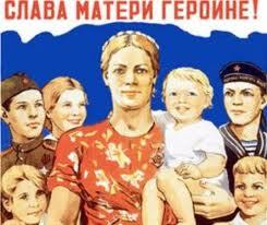 В Николаеве семейство чиновников-фрайеров погубила жадность