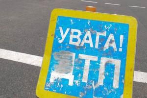 В Запорожье водитель иномарки сбил сразу двоих пешеходов