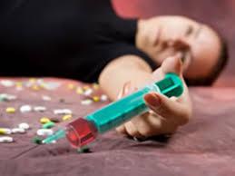 Девушка из Кривого Рога решила, что лучший подарок - наркотики