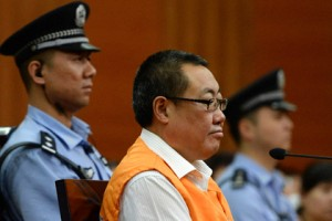 За улыбку на месте катастрофы чиновник сел в тюрьму