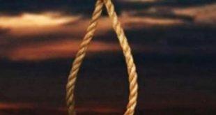 Самоубийство семьи во Франции: четыре трупа
