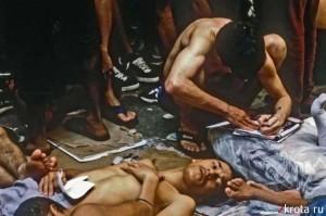 Во время массовой драки в тюрьме погибло 13 зэков