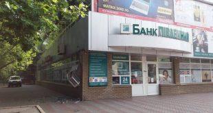 В Запорожье взорвали банк