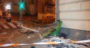 lvov-privatbank-explose