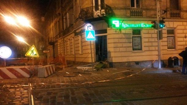 lvov-privatbank-explose2