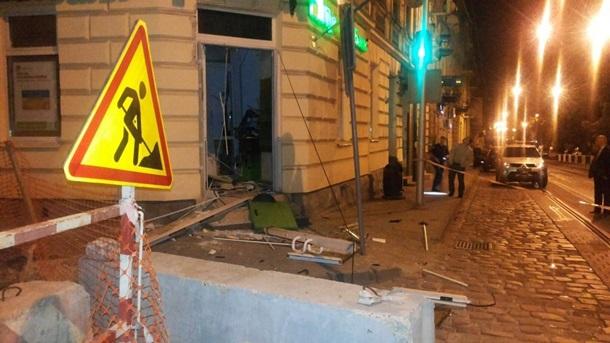 lvov-privatbank-explose3