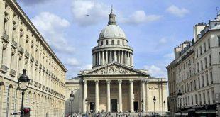 Принцесса из Саудовской Аравии была ограблена на 1 млн. долларов в центре Парижа