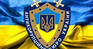 На украинском символе антикоррупционной борьбы появились первые коррупционные пятна...